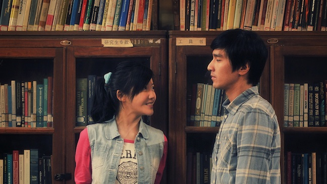 So Young Film Still 2013 H