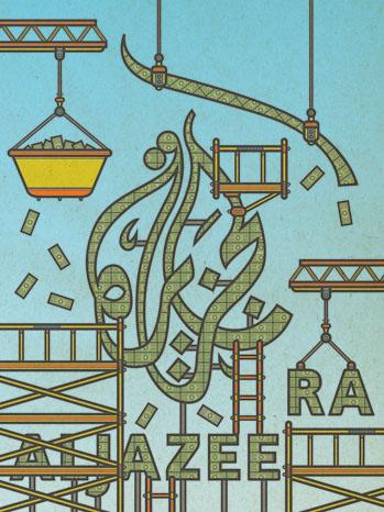 Al Jazeera Illustration - P 2013