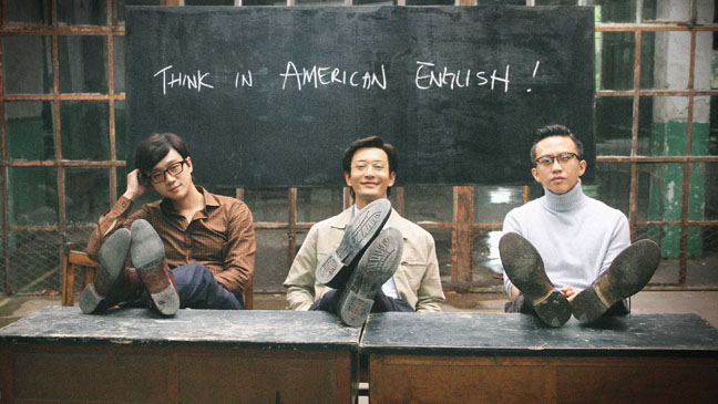 'American Dreams in China'