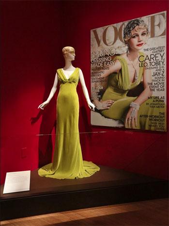 Clinton Foundation Vogue Magazine - P 2013