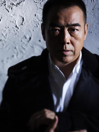 Kaige Chen - P 2013