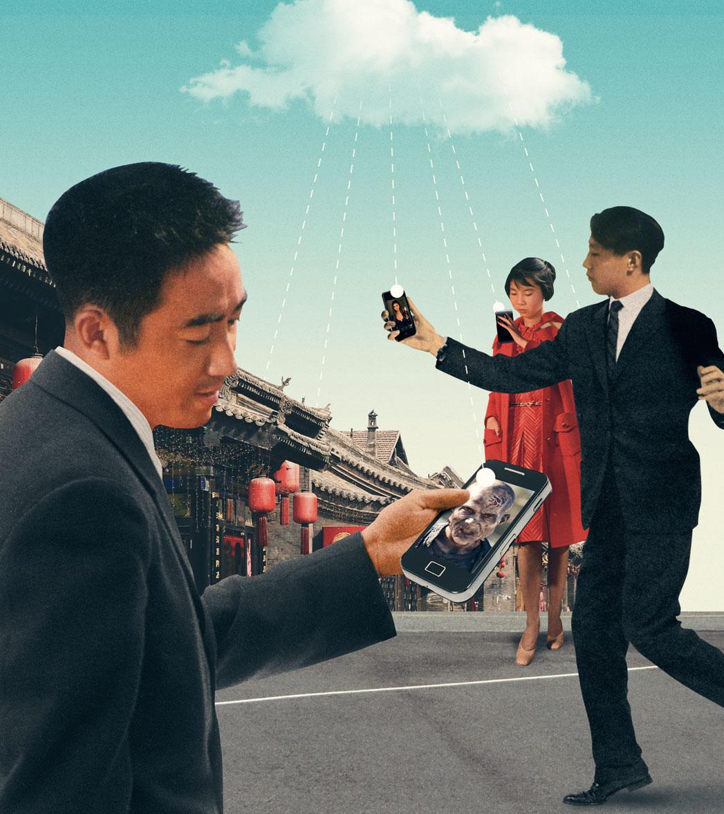 Youku Tudou Illustration - P 2013