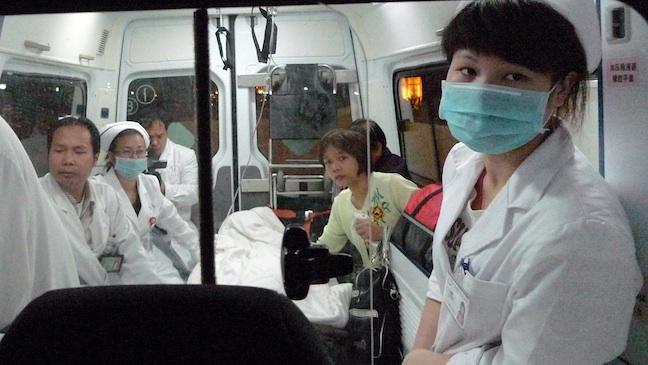 Emergency Room China Still H