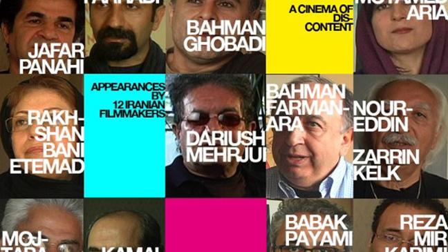 CINEMA OF DISCONTENT - H 2013