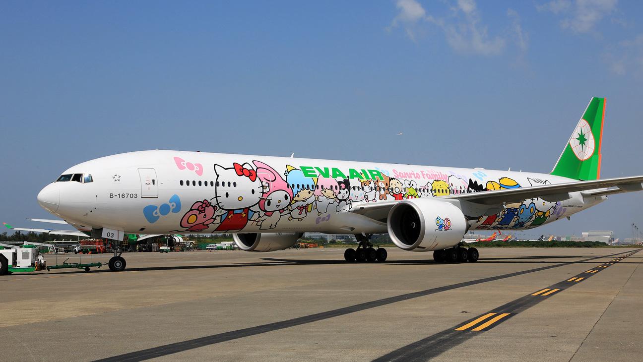 Hello Kitty Plane - H 2013