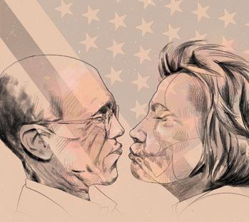 Clinton Katzenberg Illustration - P 2013