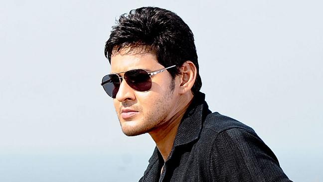 Mahesh Babu - South Indian actor