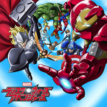 Marvel Disk Wars Promo - S 2013