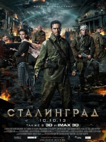 Stalingrad - P - 2013