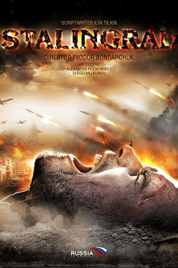 Stalingrad Poster - P 2013