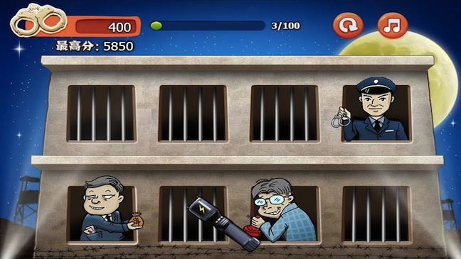Corruption Video Game China H