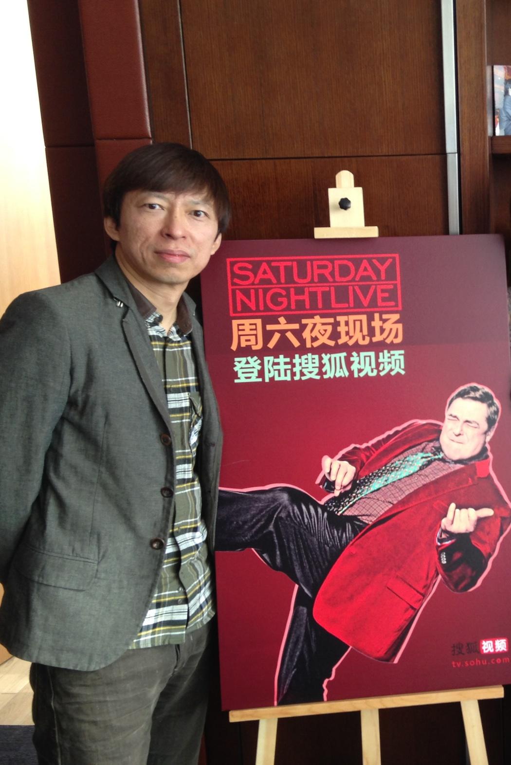Sohu CEO Charles Zhang P