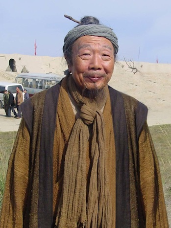 Wu Ma P
