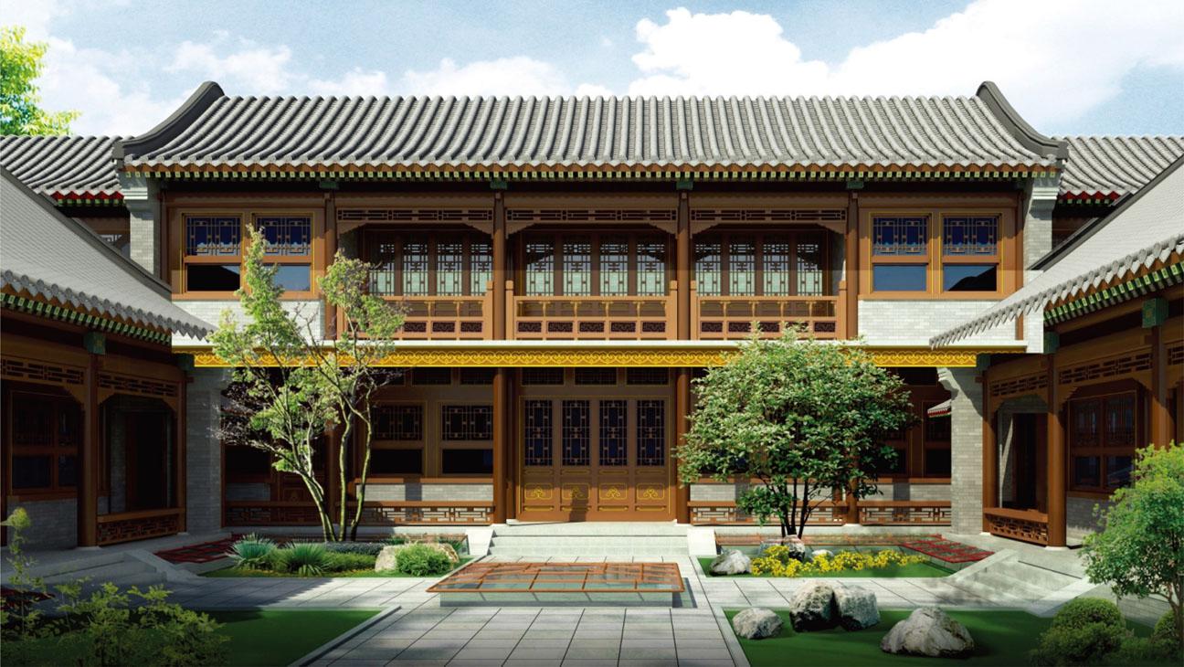 Hutong Suites WA Beijing - H 2014