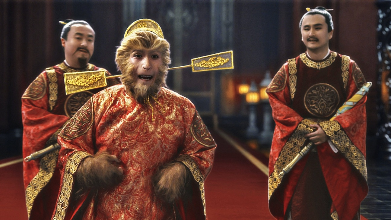 The Monkey King still H