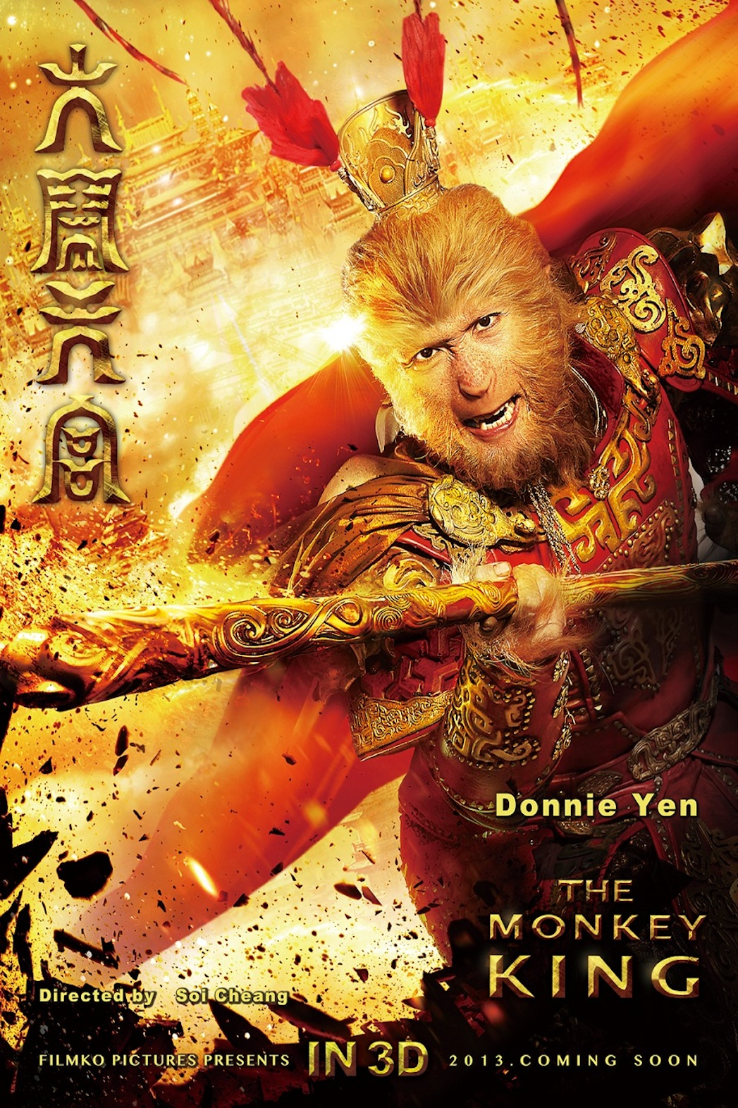 The Monkey King Chinese Poster P