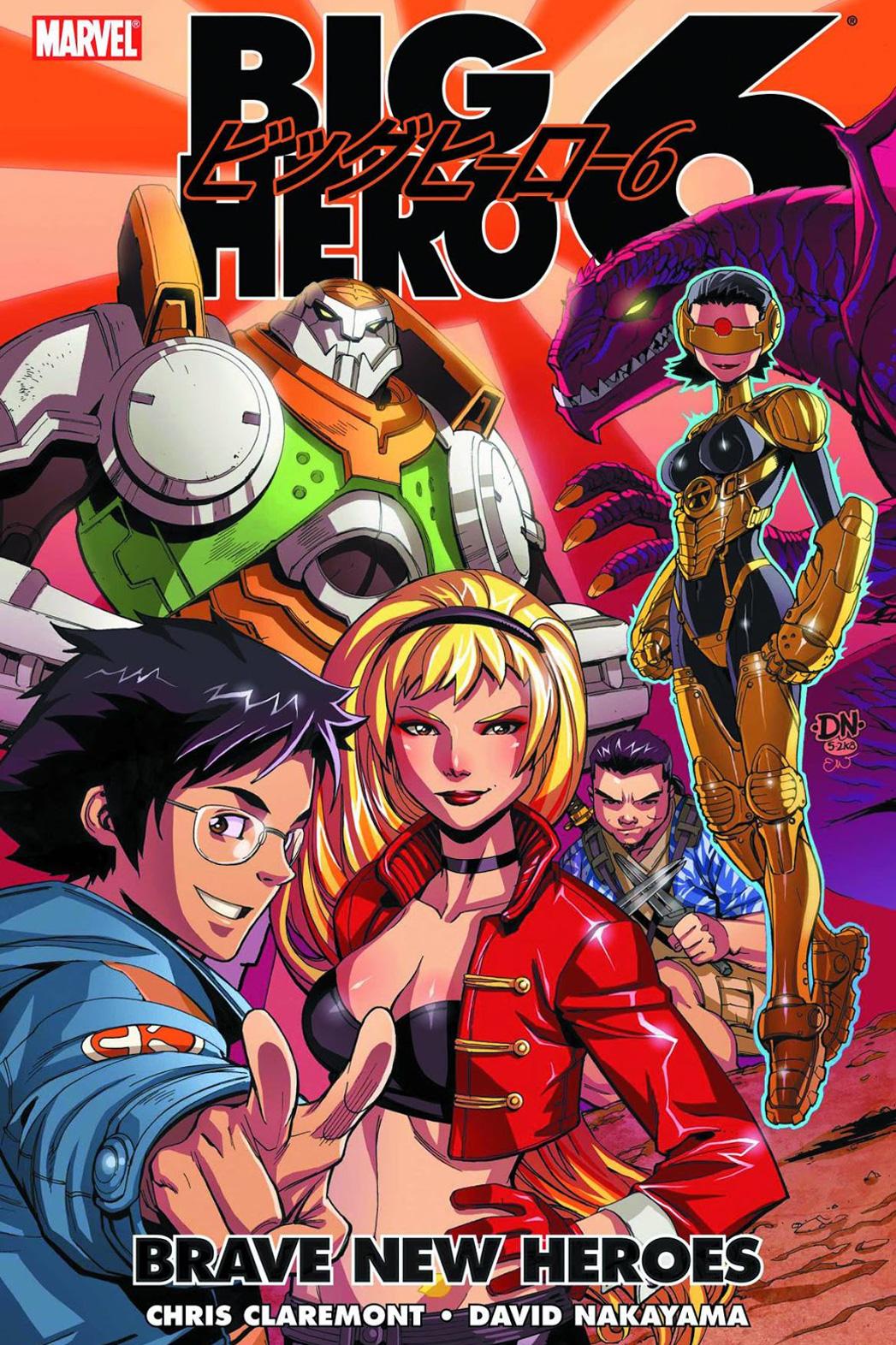 Big Hero 6 Cover - P 2014