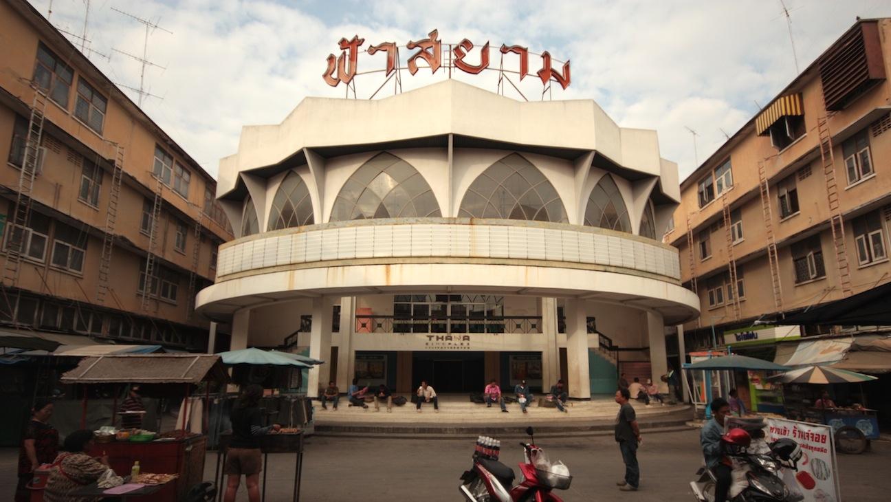 Movie Theater in Thailand - H