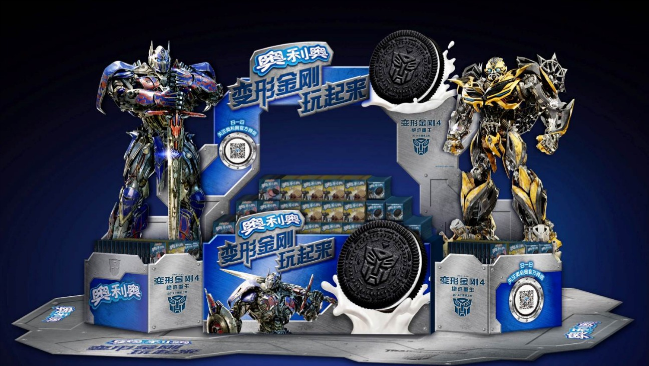 Transformers Oreo - H - 2014