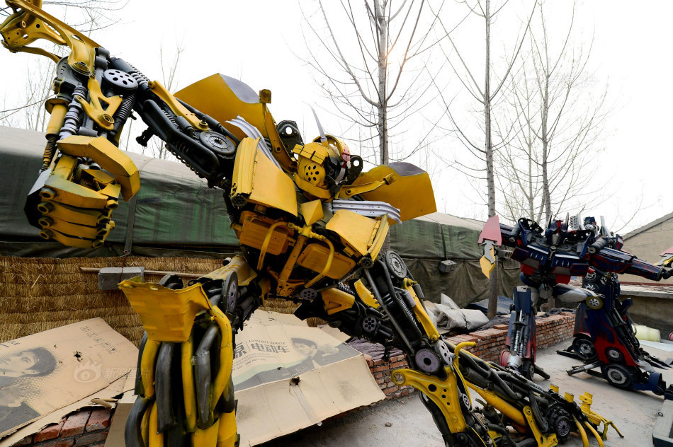 Chinese Transformers Replica 2 - H