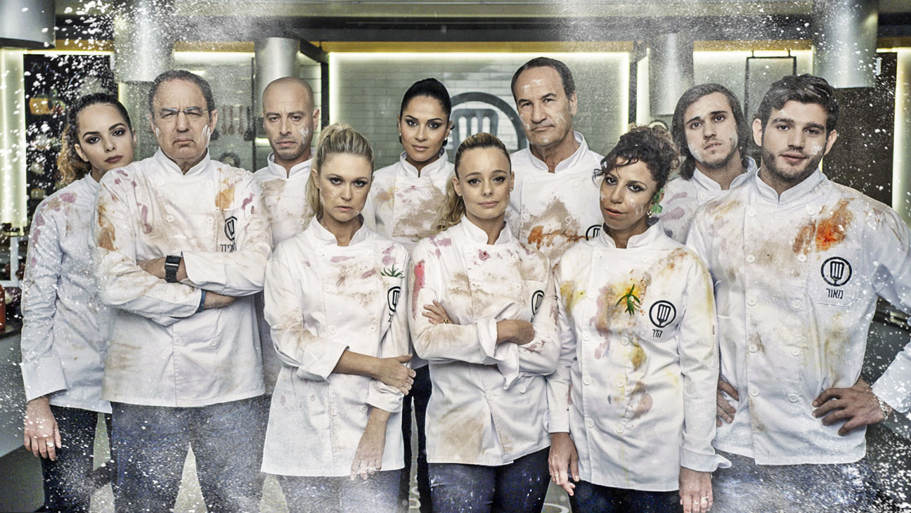 Help! I Can't Cook! Cast - H 2014