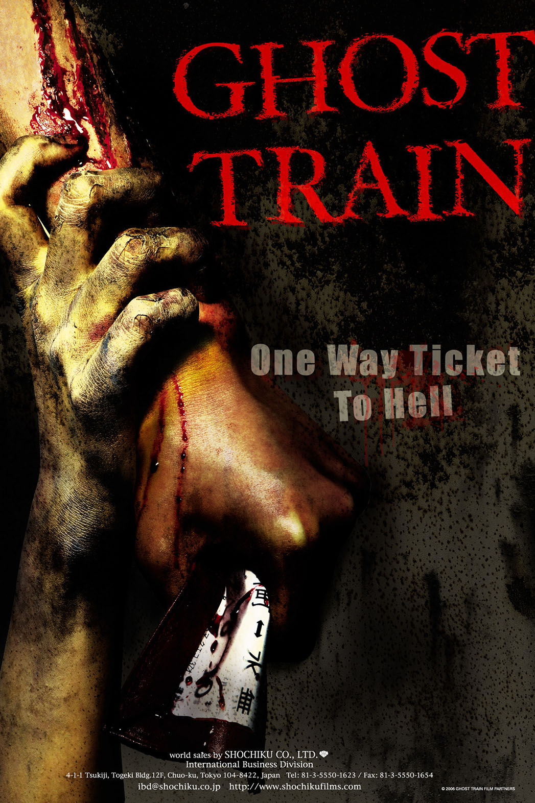 Ghost Train Poster - P 2014
