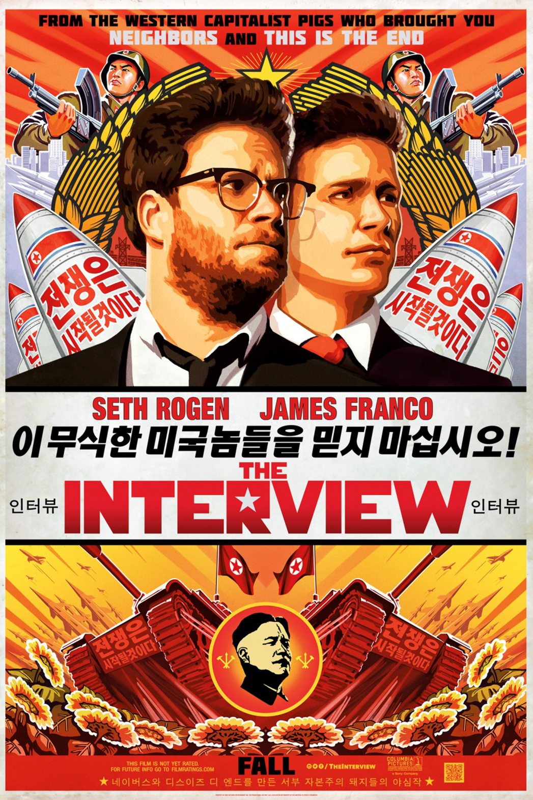 The Interview Poster - P 2014
