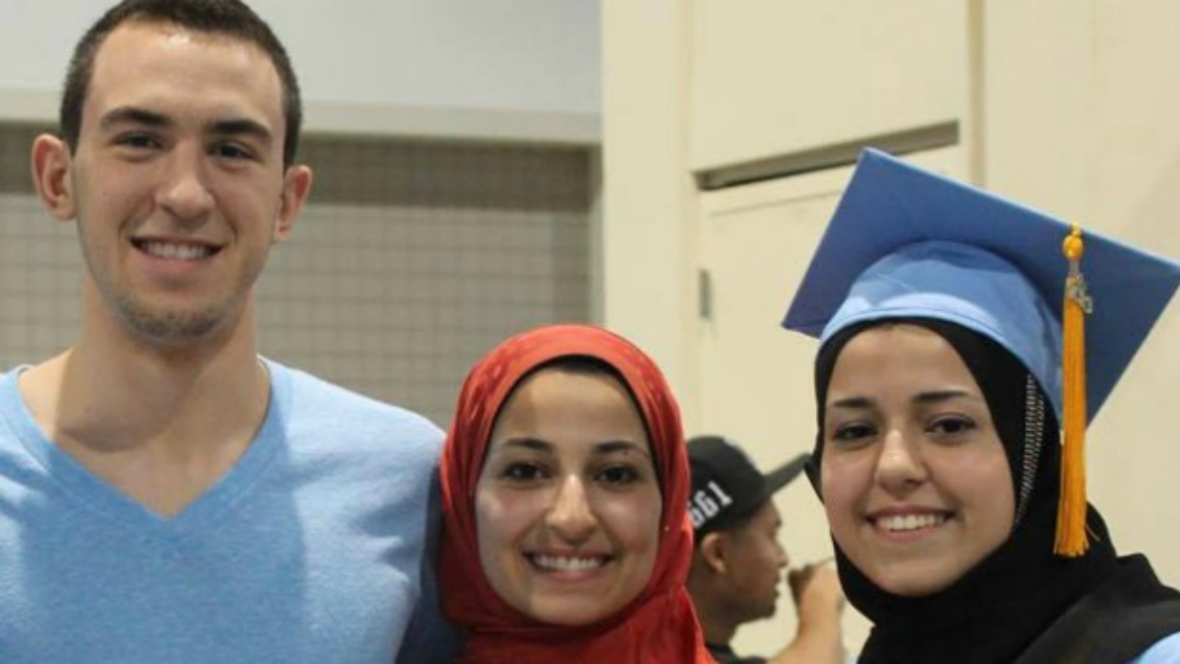 Chapel Hill Shooting Victims - H 2015