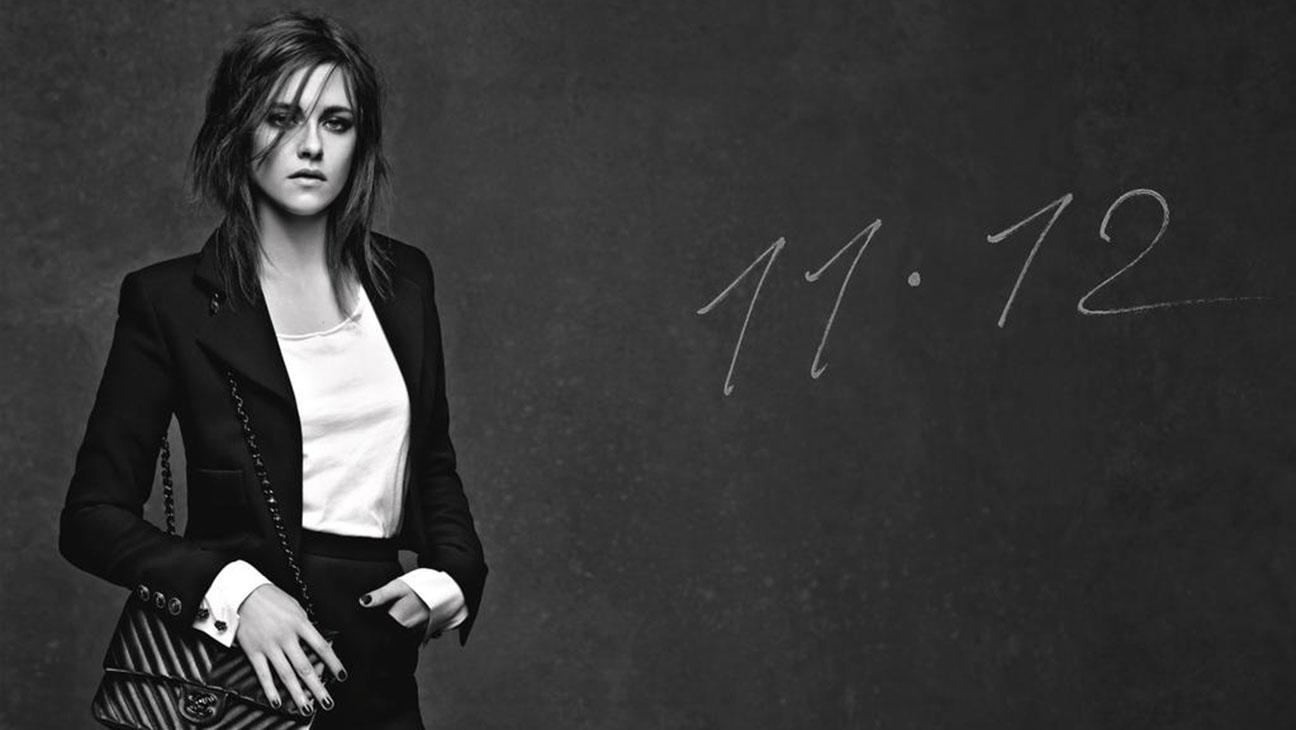 Kristen Stewart Chanel - H 2015