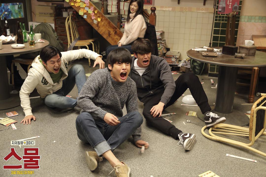 'Twenty' South Korea Still H 2015