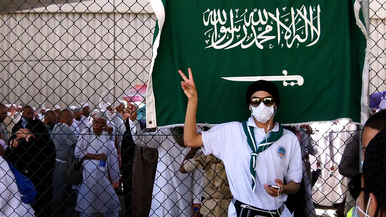 A Sinner in Mecca Still - H 2015