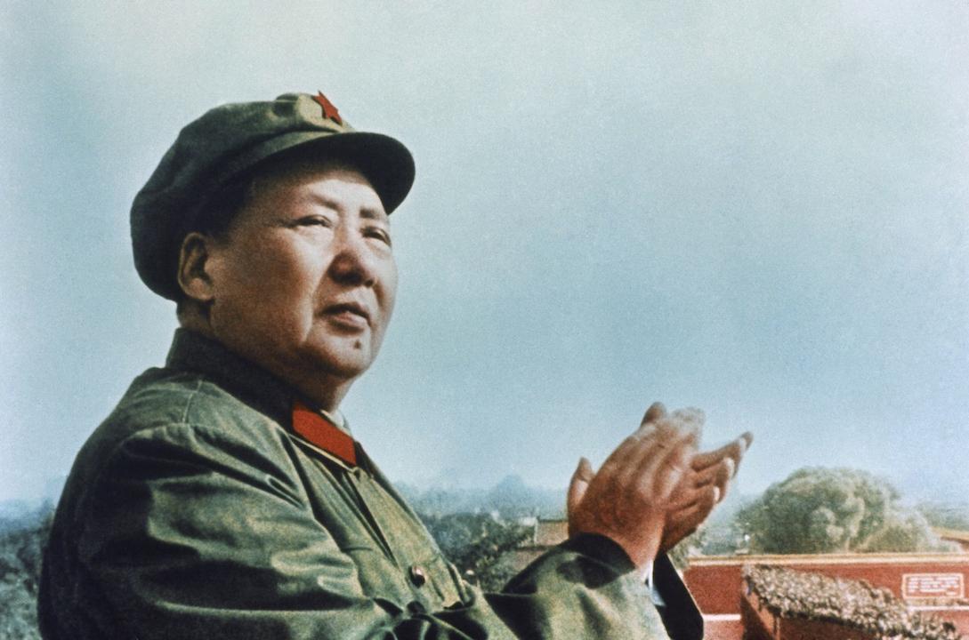 Mao Zedong H 2015
