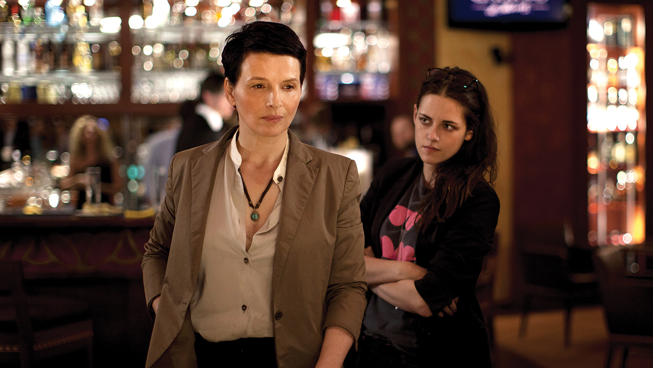 CLOUDS OF SILS MARIA Still - H 2015