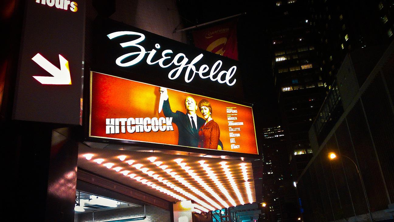 Ziegfeld Theater NYC - H 2015