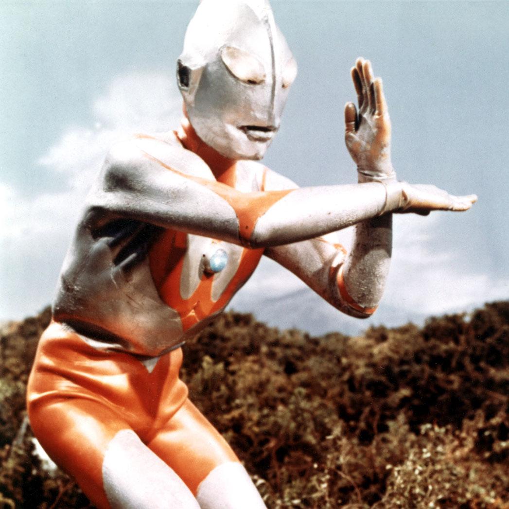 Ultraman Still - S 2015