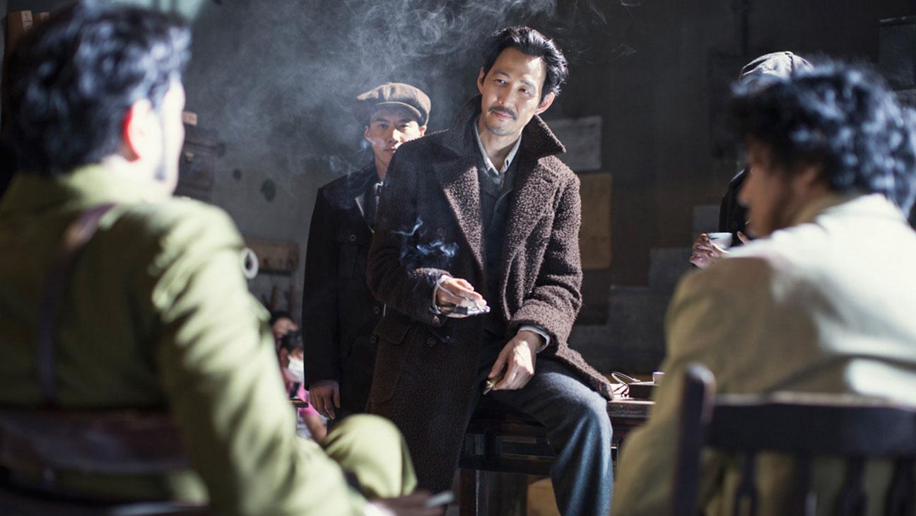 'Assassination' (South Korea)