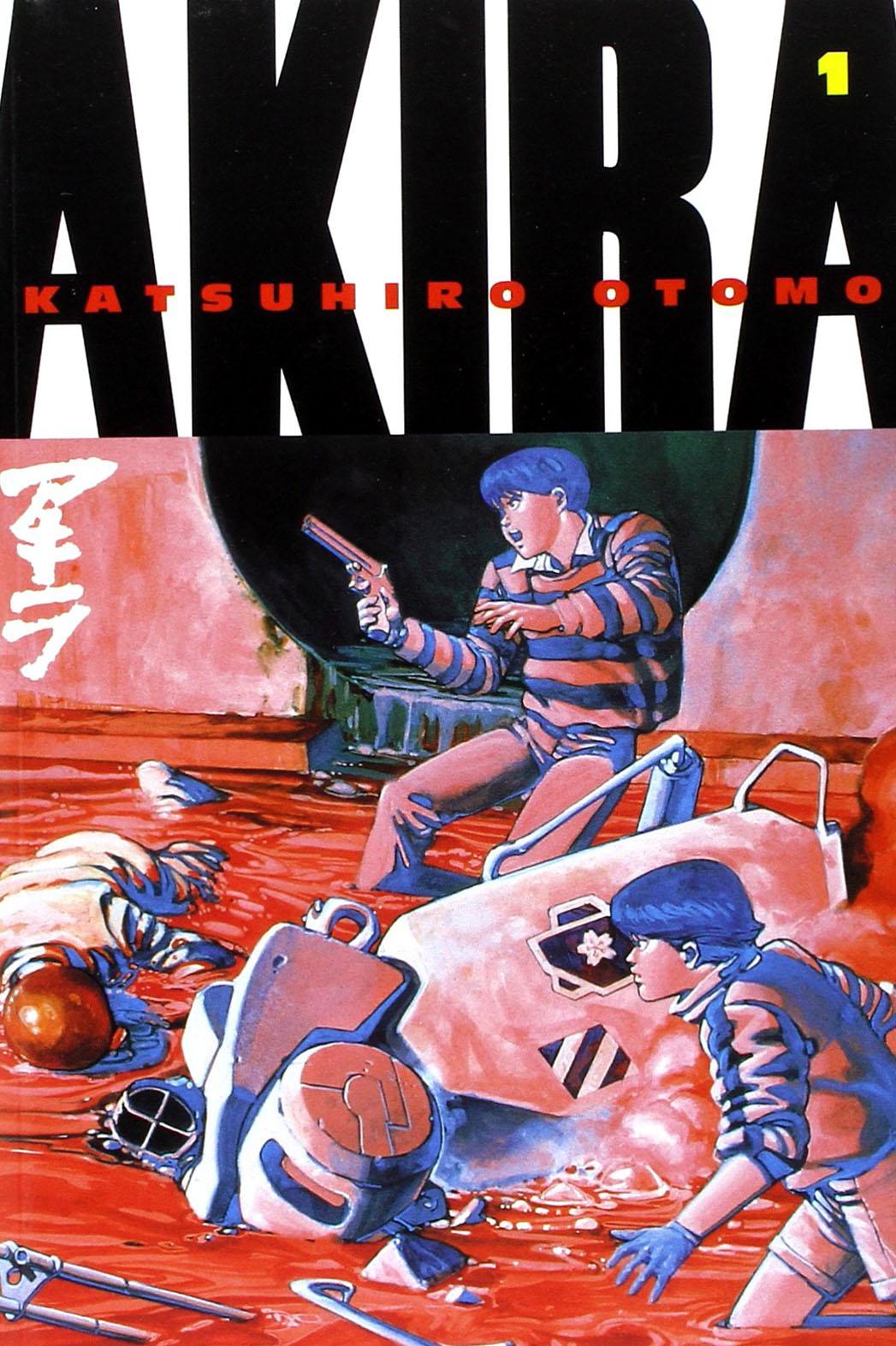 Akira Manga Cover - P 2015