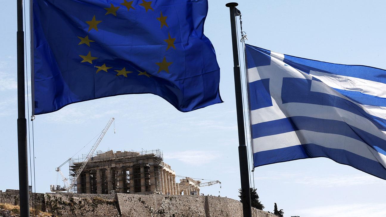 Greece - H 2015