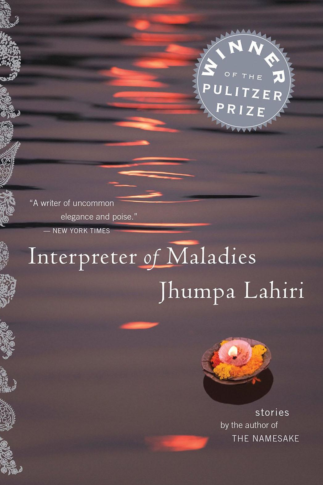 Interpreter of Maladies Cover - P 2015