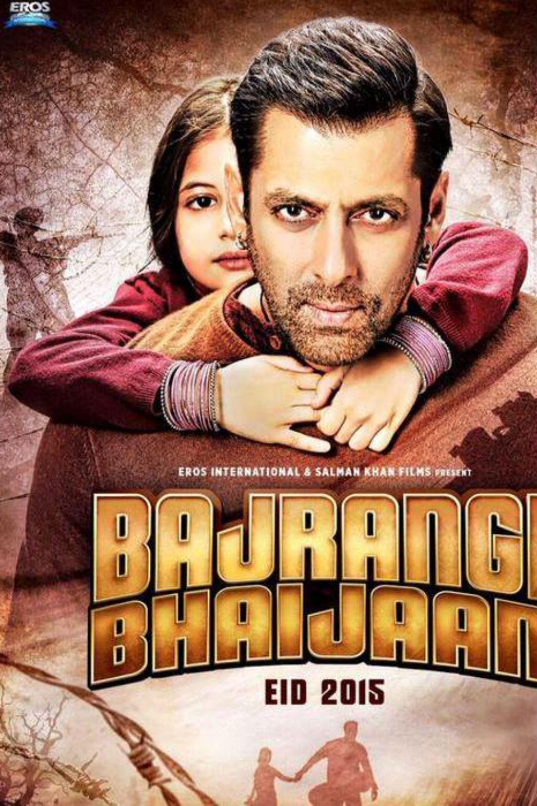 'Bajrangi Bhaijaan' poster - P 2015