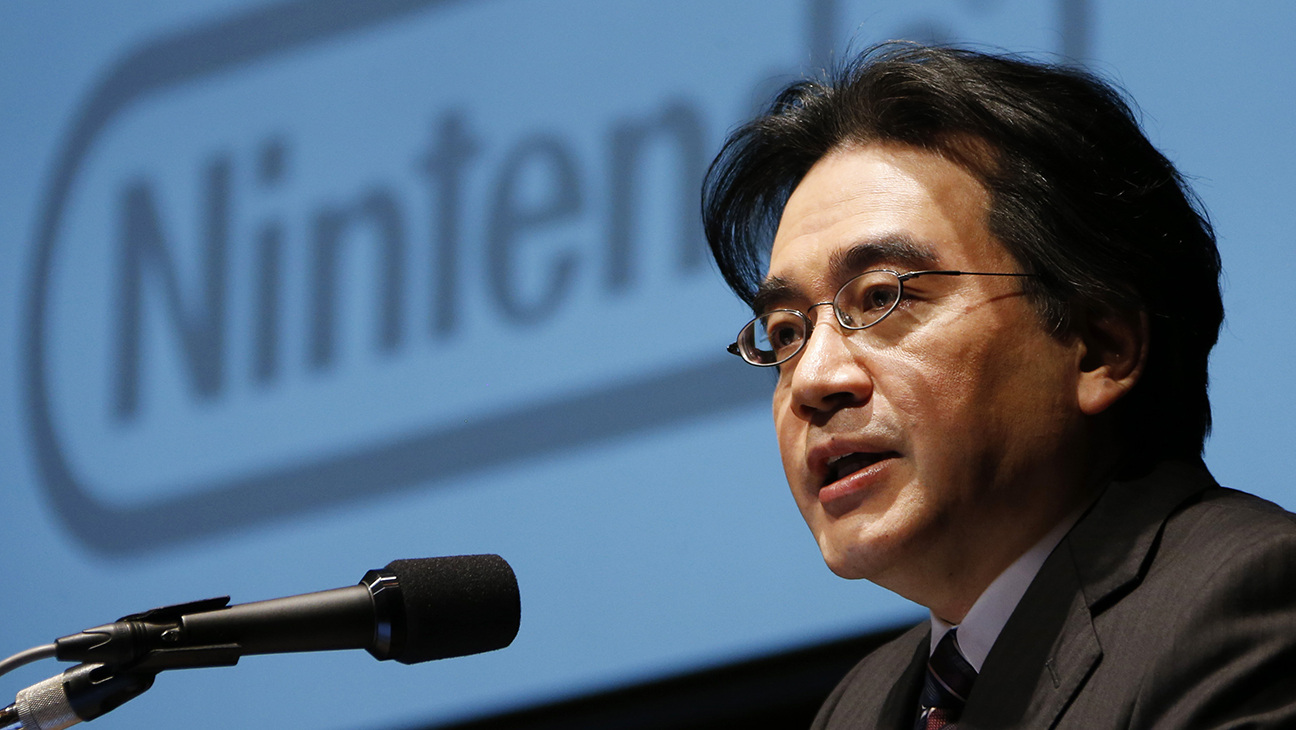 Satoru Iwata - H 2015