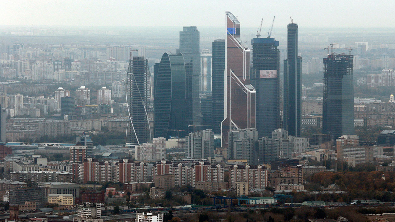 Moscow Downtown - H 2015