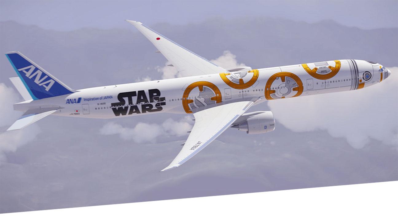 Star Wars Jet - H 2015