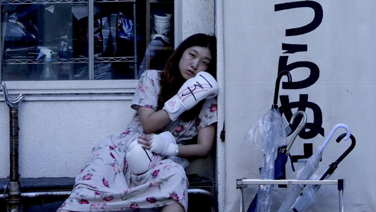 100 Yen Love - H 2015