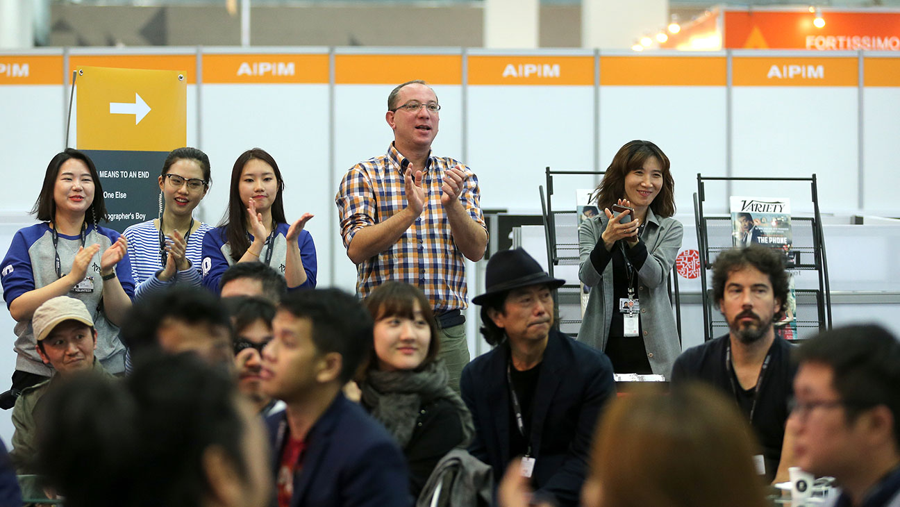 2015 Busan Asian Film Market 2 - H 2015