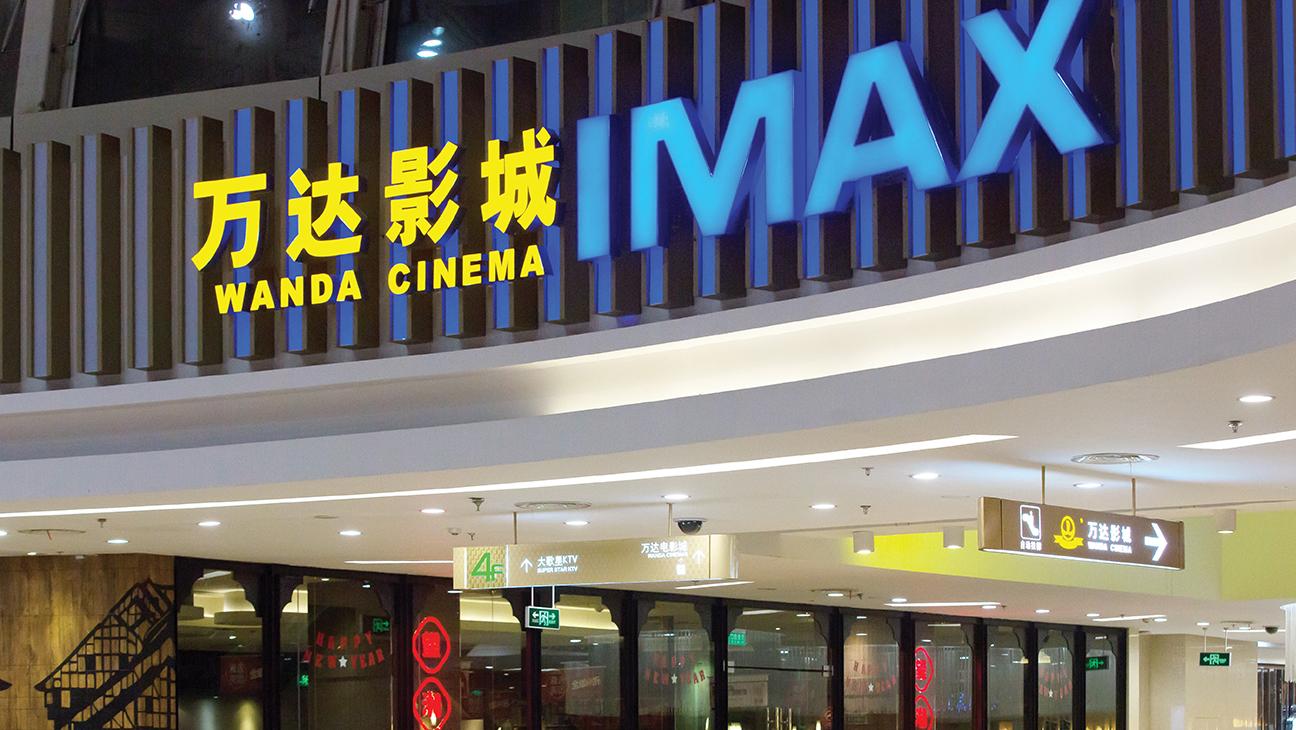 IMAX China - H 2015