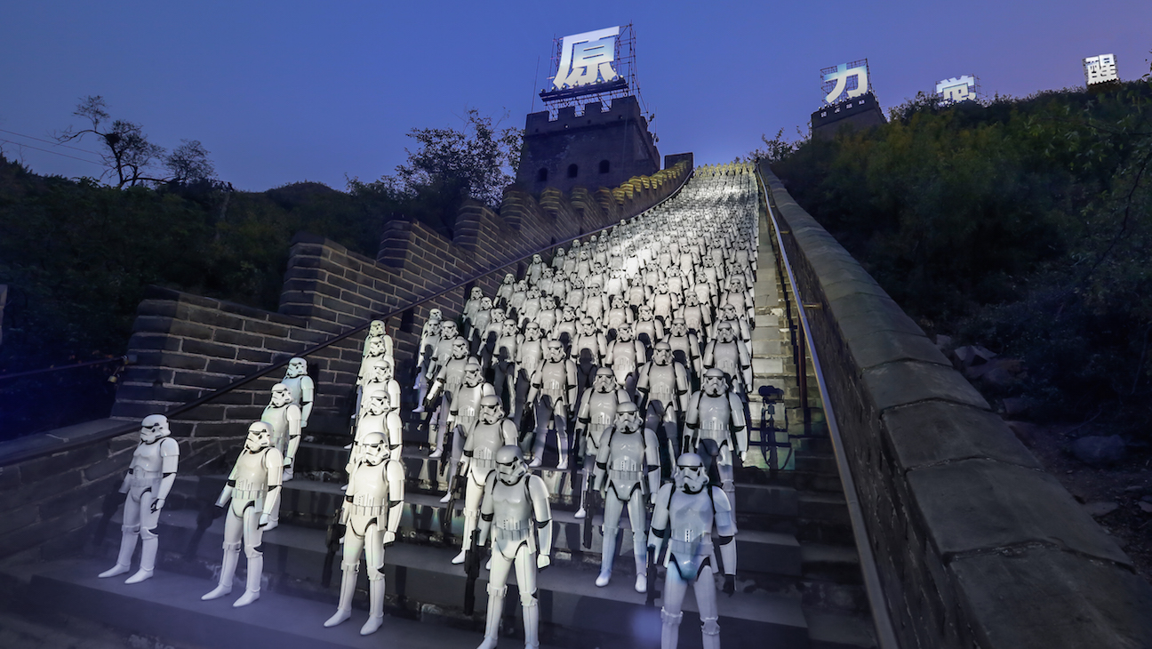 Star Wars Great Wall of China - H 2015