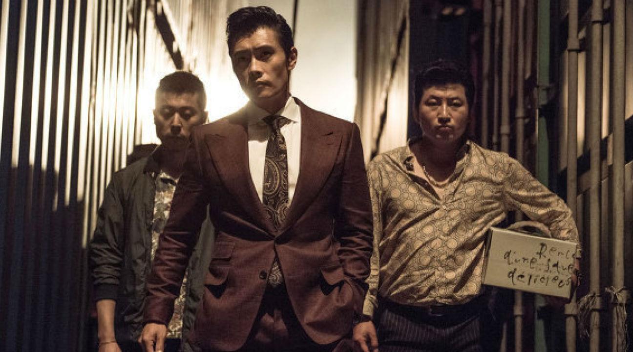 'Inside Men' film still - H 2015