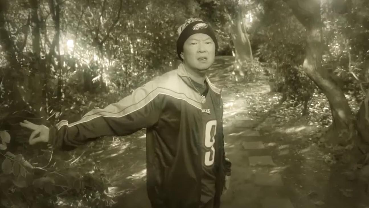 Ken Jeong Adele Spoof H 2015