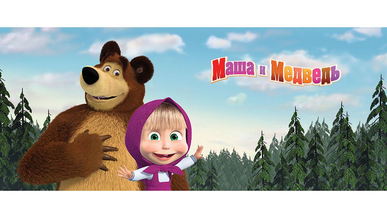 Russian animated series Masha and the Bear - H 2015